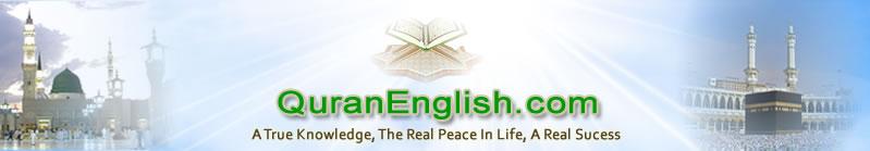QuranEnglish com